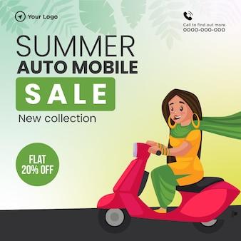 Conception de bannière de vente mobile automatique d'été