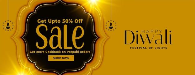 Conception de bannière de vente d'or joyeux diwali