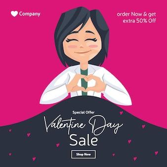 Conception de bannière de vente saint valentin avec dame médecin créant un signe de coeur avec la main