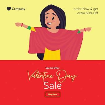 Conception de bannière de vente saint valentin avec une fille punjabi