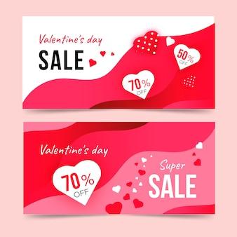 Conception de bannière de vente saint valentin