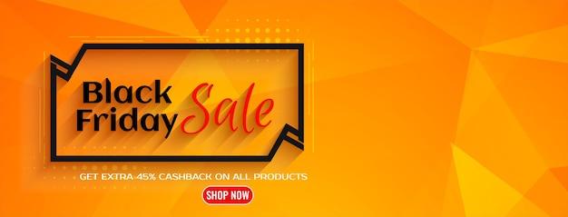 Conception de bannière de vente vendredi noir géométrique lumineux