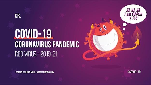 Conception de bannière de virus rouge pandémique de coronavirus