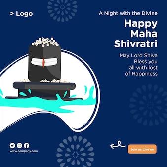 Conception de bannière de voeux happy maha shivratri festival