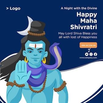 Conception de bannière de voeux pour le festival maha shivratri