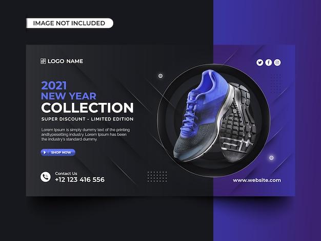 Conception de bannière web collection de chaussures de nouvel an