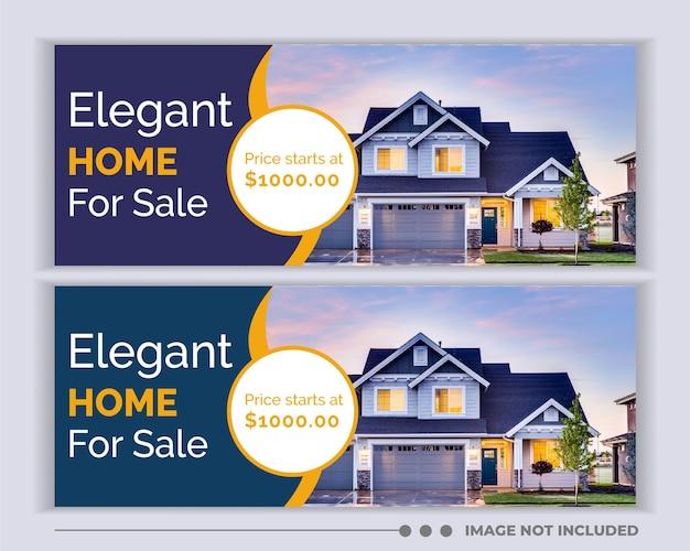 Conception de bannière web de couverture facebook de médias sociaux immobiliers.