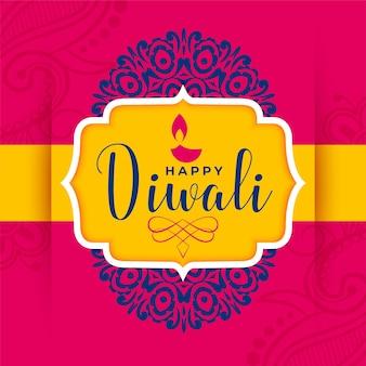 Conception de bannière web décorative de style mandala diwali