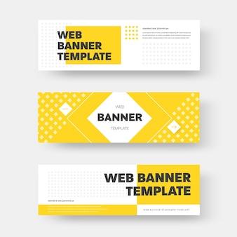 Conception de bannière web horizontale rectangulaire avec boutons losange, carré et flèche. modèle en jaune, blanc et noir. mise en page pour la publicité