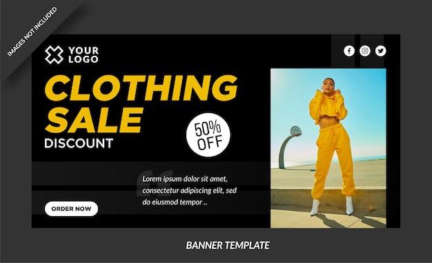 Conception de bannière web de vente de vêtements