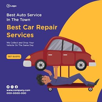 Conception de bannières des meilleurs services de réparation automobile