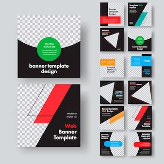 Conception de bannières web carrées noires avec place pour la photo et différents éléments de couleur géométrique. modèle de taille standard pour les entreprises et la publicité. illustration