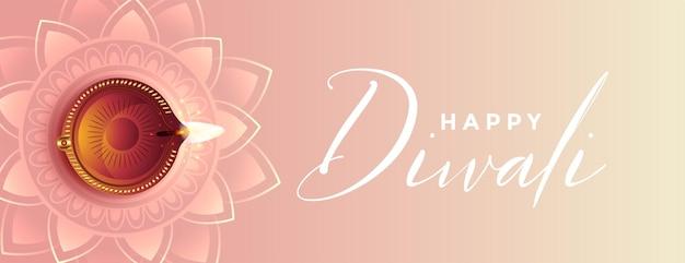 Conception de belle bannière décorative joyeux diwali