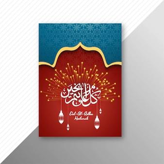 Conception de brochure de carte de belles vacances eid al adha