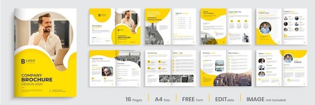 Conception de brochure d'entreprise minimale, mise en page de modèle de brochure créative