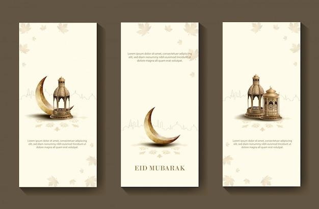 Conception de la brochure islamique eid mubarak