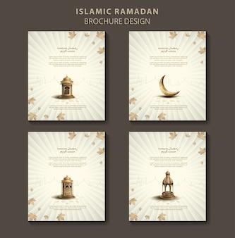 Conception de la brochure islamique ramadan kareem