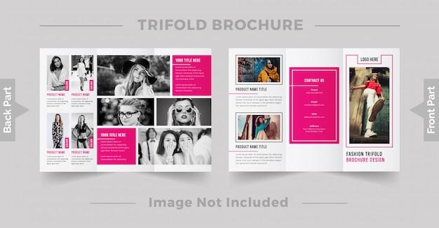 Conception de brochure de mode moderne 3 fois / à trois volets