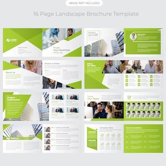 Conception de brochure de profil d'entreprise de paysage