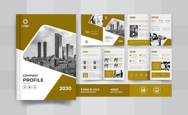 Conception de brochures de 08 pages
