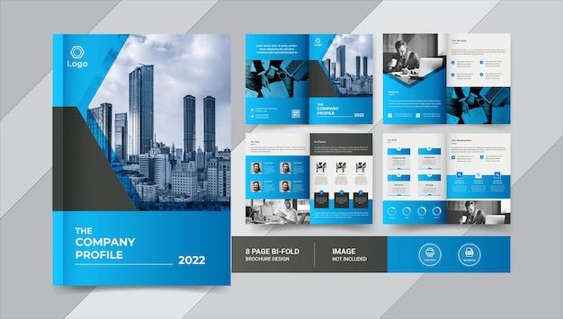 Conception de brochures commerciales 8 pages