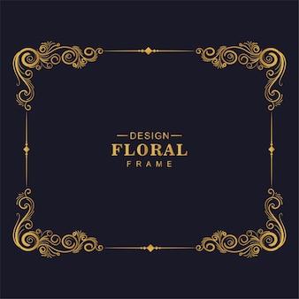 Conception de cadre floral décoratif doré ornemental