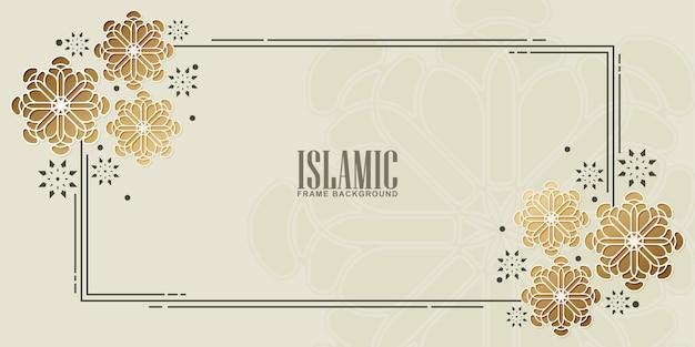 Conception de cadre islamique de luxe