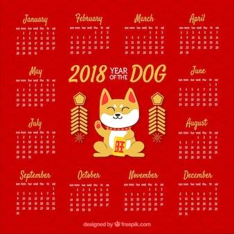 Conception de calendrier de nouvel an chinois avec chien mignon