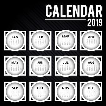 Conception de calendrier de vecteur coloré 2019