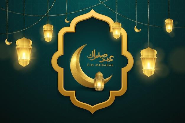 Conception de calligraphie eid mubarak avec croissant de lune et lanterne suspendue