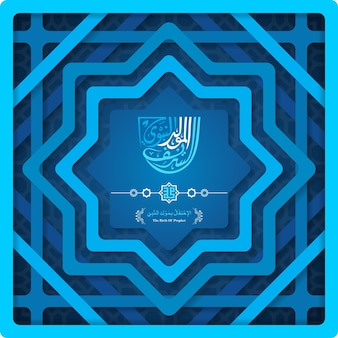 Conception de calligraphie islamique arabe mawlid alnabi alsharif carte de voeux naissance du prophète