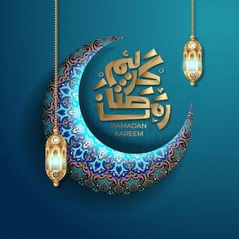 Conception de calligraphie ramadan kareem
