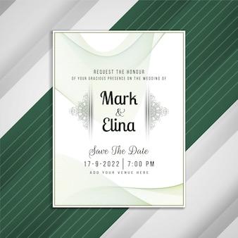 Conception de carte artistique invitation de mariage abstrait