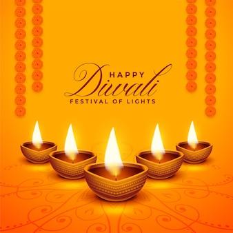 Conception de carte de décoration de festival réaliste joyeux diwali