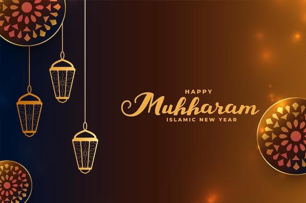 Conception de carte dorée décorative muharram heureux réaliste