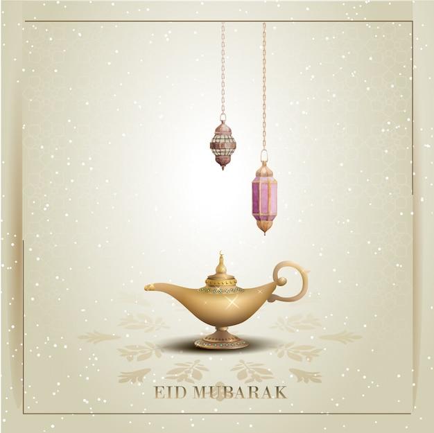 Conception de carte eid mubarak salutation islamique avec lampe magique
