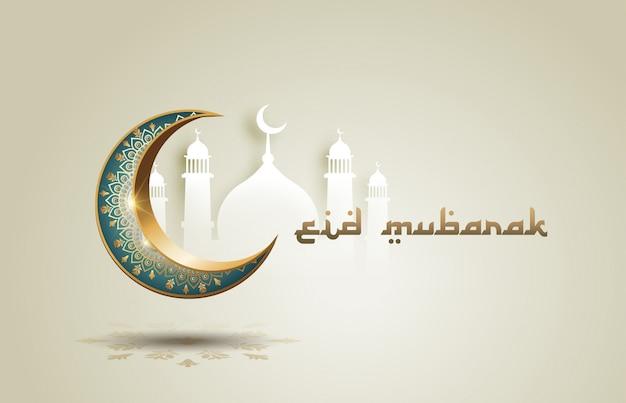 Conception de carte eid mubarak salutation islamique avec ornement croissant de lune