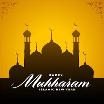 Conception de carte de festival islamique heureux muharram