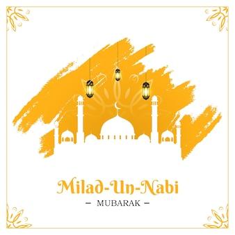 Conception de carte de festival milad un nabi fond de style islamique
