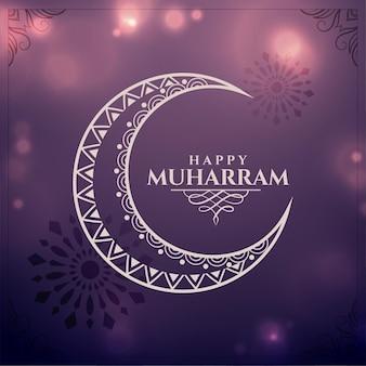 Conception de carte de festival de muharram heureux brillant