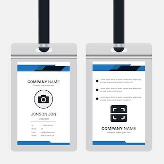 Conception de carte d'identité officielle d'entreprise. modèle de conception de carte d'identité professionnelle