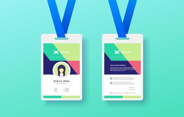 Conception de carte d'identité professionnelle ou d'entreprise moderne colorée simple et propre professionnelle modifiable
