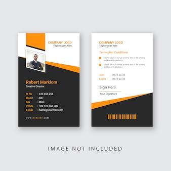 Conception de carte d'identité professionnelle