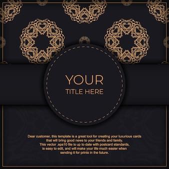 Conception de carte d'invitation de luxe noir avec ornement indien vintage.