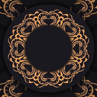 Conception de carte d'invitation luxueuse avec ornement vintage abstrait. peut être utilisé comme arrière-plan et fond d'écran. les éléments vectoriels élégants et classiques sont parfaits pour la décoration.