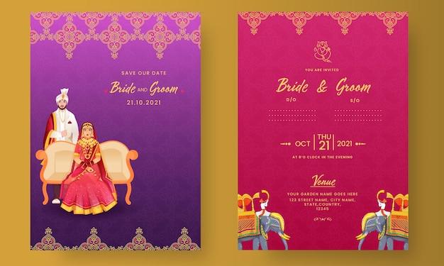 Conception de carte d'invitation de mariage indien avec illustration de marié hindou en couleur violet et rose.