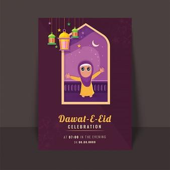 Conception de carte d'invitation ou de modèle avec le personnage de fille musulmane sur