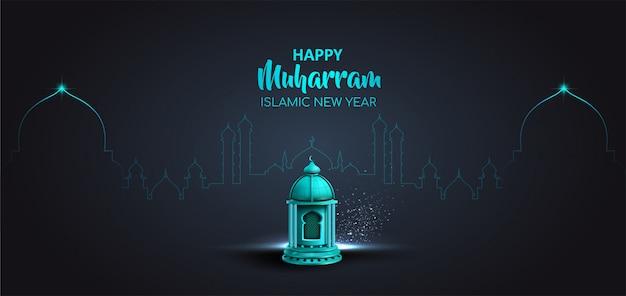 Conception de carte joyeux nouvel an islamique muharram avec lanterne bleue