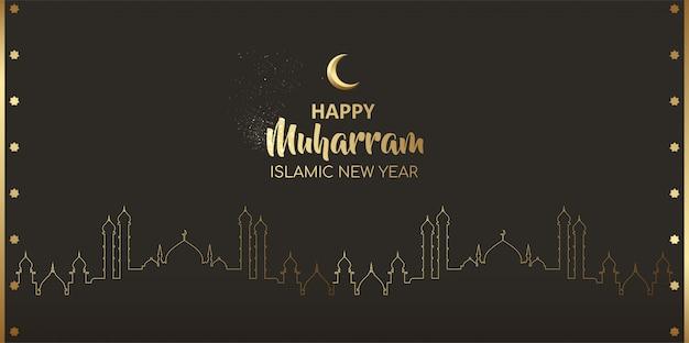 Conception de carte joyeux nouvel an islamique muharram