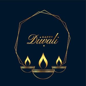 Conception de carte noir doré joyeux diwali haut de gamme